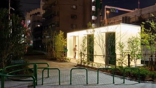 Takenosuke sakakura tokyo toilet